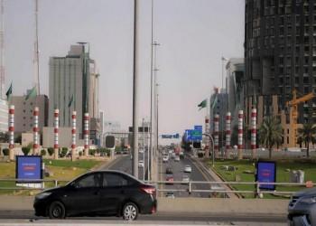 السعودية تخفف الحظر في أحياء بالمدينة المنورة