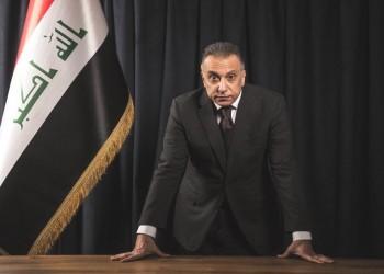 الكاظمي يأمر بالإفراج عن المتظاهرين العراقيين المعتقلين