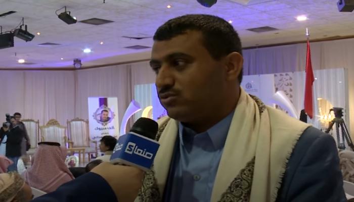 منظمة تطالب السعودية بإظهار مسؤول بالحكومة اليمنية مختف قسريا