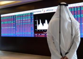 تراجع أرباح الشركات المدرجة ببورصة قطر 20%