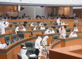 برلمان الكويت يرفض طلب الحكومة تأجيل مناقشة الموازنة