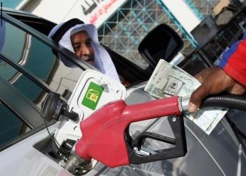 السعودية تعلن خفض أسعار الوقود بنسبة 50%