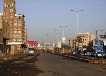 الحكومة اليمنية تعلن العاصمة المؤقتة عدن مدينة موبوءة