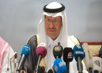 وزير الطاقة السعودي: خفض النفط يهدف لتعجيل إعادة توازن السوق