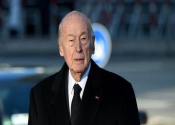 التحقيق مع الرئيس الفرنسي الأسبق ديستان بتهمة التحرش الجنسي