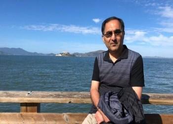 أمريكا تفرج عن عالم إيراني بعد اعتقاله 3 أعوام