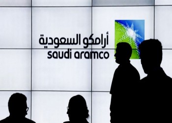 انخفاض أرباح أرامكو السعودية 25% بالربع الأول