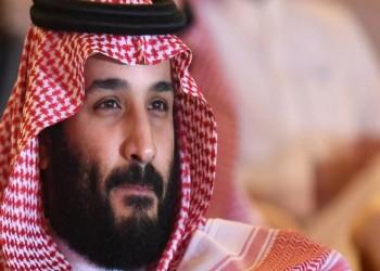 إجراءات مؤلمة في السعودية