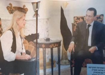 صحفية إسرائيلية تكشف معلومات مثيرة عن مقابلاتها مع مبارك