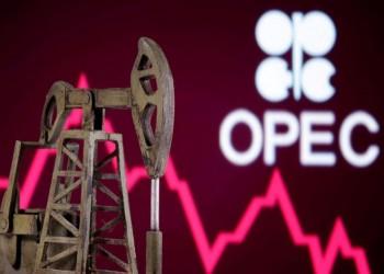 السعودية تجدد التزامها باتفاق أوبك+ لخفض إنتاج النفط