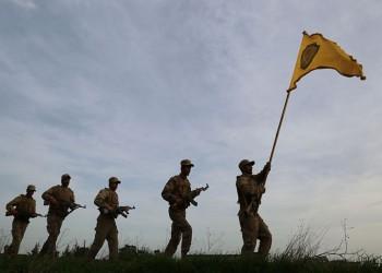 جيش الأكراد المدمج.. لماذا تمول السعودية جيشا جديدا في شمال سوريا؟