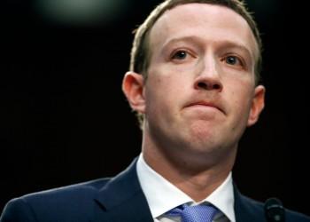 52 مليون دولار من فيسبوك تعويضا لمشرفيها المصابين بمشاكل نفسية