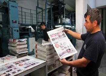 تركيا تطبع أكثر من 423 مليون كتاب خلال 2019