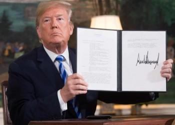 عامان على الانسحاب الأمريكي من الاتفاق النووي.. ماذا كانت النتيجة؟