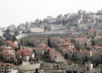 العفو الدولية تندد بدعم واشنطن خطط إسرائيل لضم أجزاء من الضفة الغربية