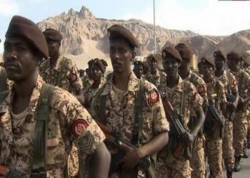 السودان يؤكد إعادة أغلبية جنوده من اليمن