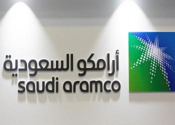 رويترز: أرامكو تخفض مخصصات الخام في يونيو لمشترين آسيويين
