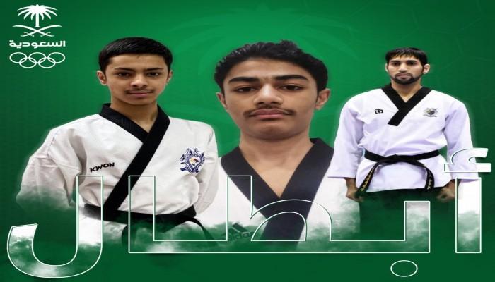 لاعبو التايكوندو السعودي أبطال العالم في أول بطولة عالم افتراضية