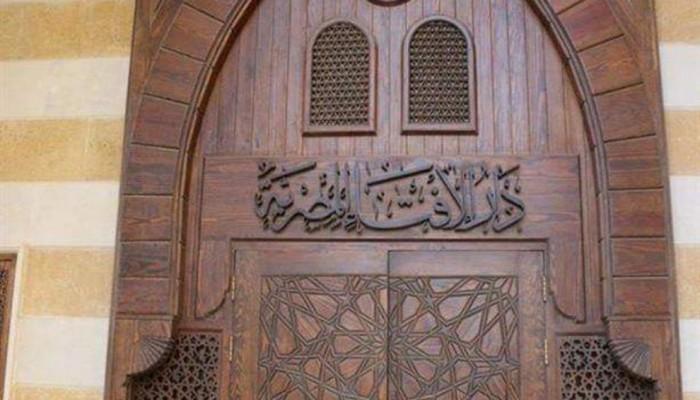 الإفتاء المصرية تسحب فتوى تخصص الزكاة للمسلمين فقط