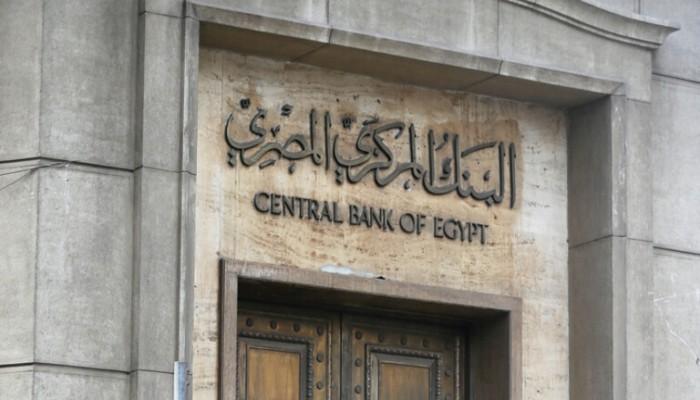 إدمان الاقتراض في مصر.. لماذا يلجأ السيسي لصندوق النقد مجددا؟