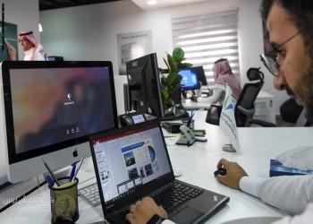 السعودية تغرم من ينهي تعاقدات العاملين بشكل غير مشروع