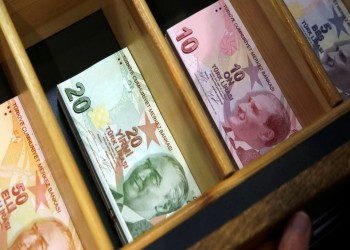 فيتش: تركيا قادرة على اجتياز تداعيات كورونا وضغط العملة