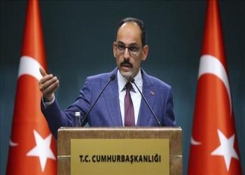 أنقرة تدعو لردع (إسرائيل) عن التخريب الهمجي الحديث