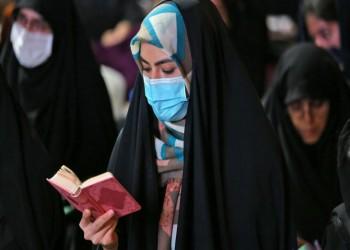 إيران تسجل أدنى حصيلة وفيات بكورونا منذ 70 يوما