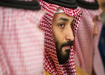 هل يوقف كورونا تمويل المغامرات السعودية المكلفة في الخارج؟
