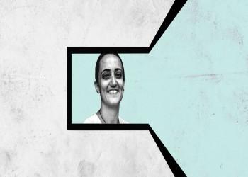 اعتقال رئيسة تحرير موقع مدى مصر وإحالتها للنيابة
