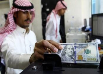 واشنطن بوست: هل يقضي كورونا على ربط عملات الخليج بالدولار؟