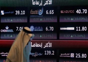 هكذا تهدد الضرائب بانهيار التكامل الاقتصادي داخل مجلس التعاون الخليجي