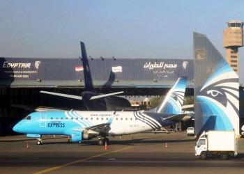 مصر للطيران تخفض رواتب وظائفها القيادية 10%
