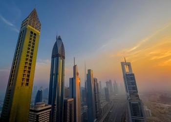 كيف تحولت الإمارات إلى مركز عالمي لغسيل الأموال؟