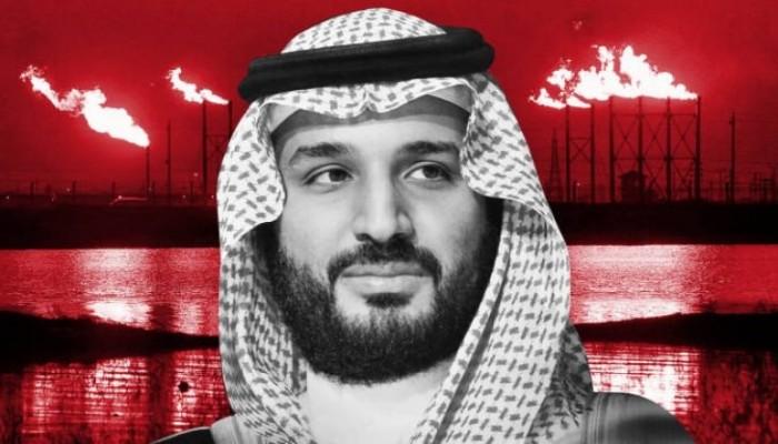 السعودية: لا نفط عندك تهديه ولا مال؟