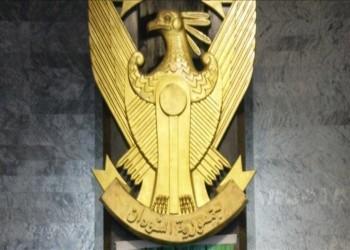 السودان.. وفد حكومي يبحث في أديس أبابا قضية الحدود مع إثيوبيا