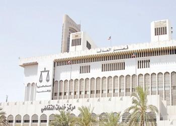 حبس 22 مصريا في الكويت لاتهامهم بالاتجار بالبشر