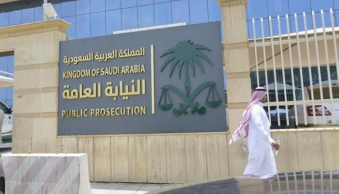 117 قضية فساد بالسعودية في رمضان شملت موظفين ورجل أمن