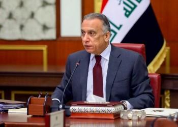 رئيس وزراء العراق: خزينتنا فارغة وسيادتنا منقوصة