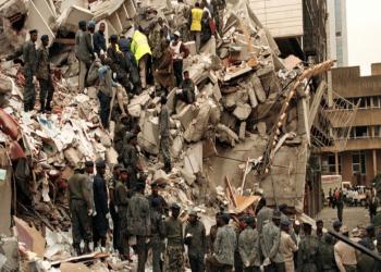 السودان يعتزم الاستئناف على حكم أمريكي بشأن تعويضات تفجيرات 1998