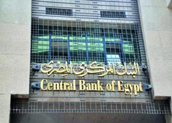 مصر.. 6 مليارات دولار ضمانات حكومية لإقراض الشركات