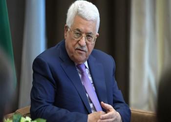 عباس يوجه بوقف فوري للتنسيق الأمني مع إسرائيل