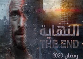 دراما رمضان تكشف علاقة مصر المتناقضة مع إسرائيل