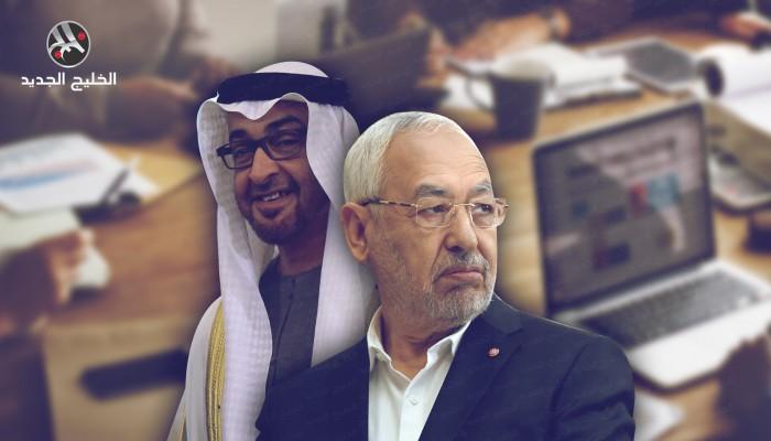 عواصم الثورة المضادة تستهدف الغنوشي وتونس بعد خسائرها في ليبيا
