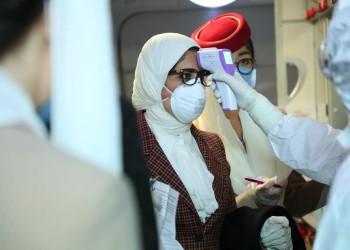 مصادر: عزل وزيرة الصحة المصرية للاشتباه في إصابتها بكورونا