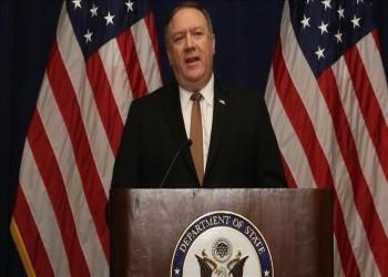 عقوبات أمريكية على وزير الداخلية الإيراني و11 مسؤولا آخرين