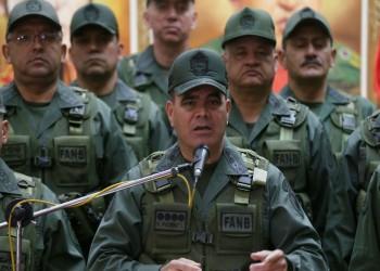 فنزويلا تهدد بالتصدي لأي مساس بناقلات النفط الإيرانية المتوجهة إليها
