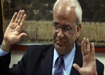 """بعد الانسحاب من الاتفاقيات.. فلسطين تعلق الاتصال مع """"سي.آي.إيه"""""""