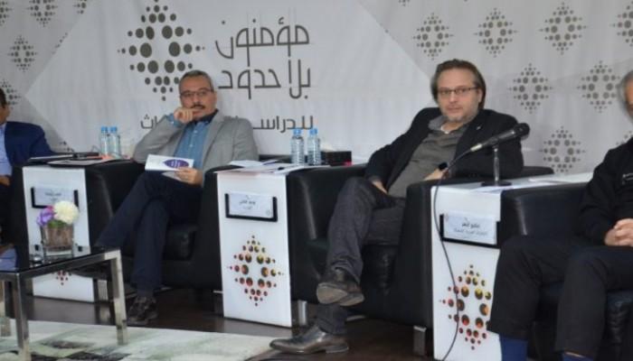تجميد أنشطة مؤسسة مؤمنون بلا حدود الإماراتية بالمغرب