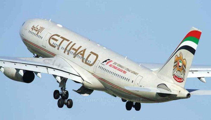 إنذار نهائي من حملة سندات الاتحاد للطيران الإماراتية